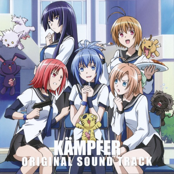 Kampfer-Original-Soundtrack-Cover